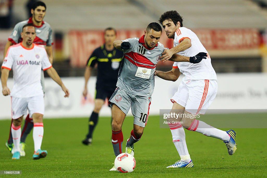 Lekhwiya Sports Club v Bayern Muenchen - International Friendly