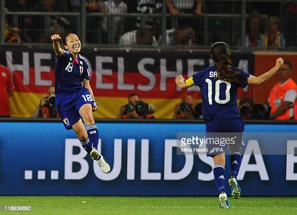Karina Maruyama of Japan celebrates with team mate Homare Sawa after scoring the winning goal during the FIFA Women's World Cup 2011 Quarter Final...