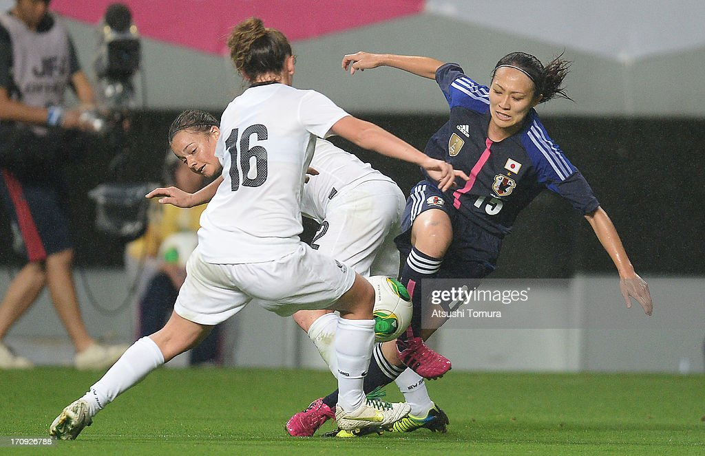 Japan v New Zealand - International Friendly