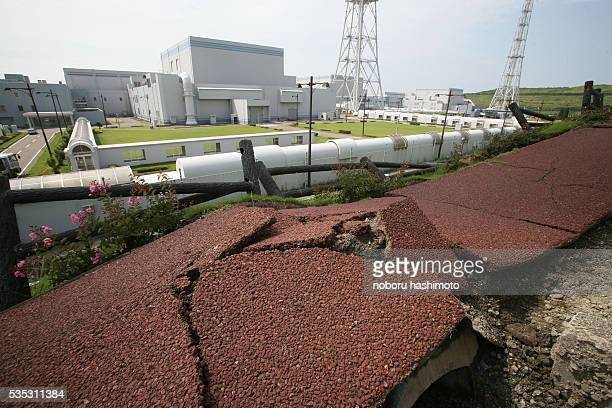 Kariwa Kashiwazaki nuclear plant was automatically stopped during earthquake on July 16 2007 in Kashiwazakicity central Japan HoweverTokyo electric...