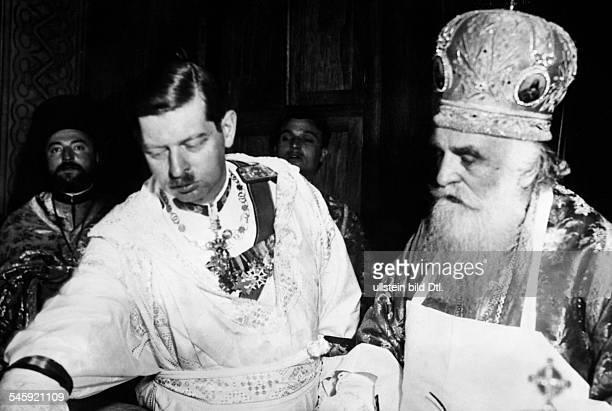 Karl II *18931953 König von Rumänien 193040 Carol II mit dem Patriarchen der RumänischOrthodoxen Kirche Miron Christea der mit der Bildung der neuen...