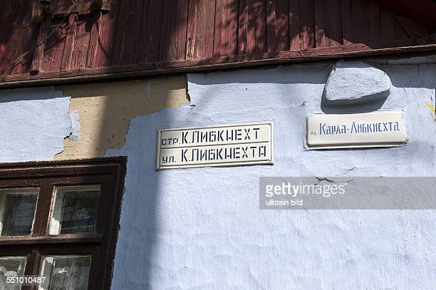 MDA /Karl Liebknecht Street in Transnistria's capital The street signs testify to a nominal trilingualism Russian Ukrainian Moldovan Which is in fact...