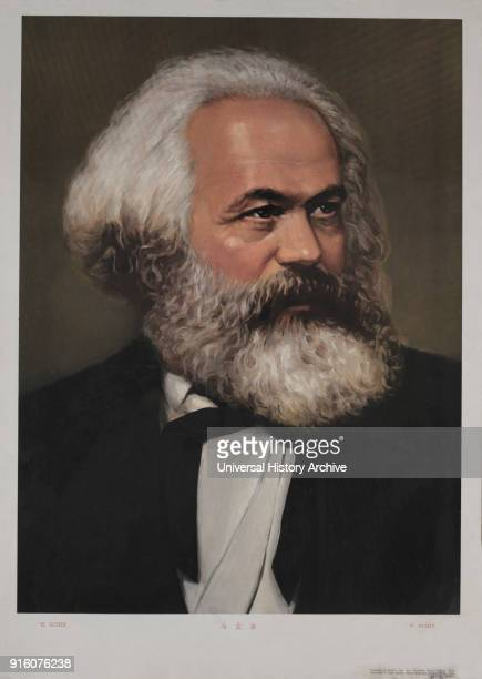 Karl Marx German Philosopher Portrait