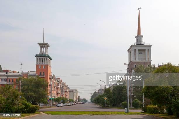 Karla Marksa Street in Krasnoyarsk