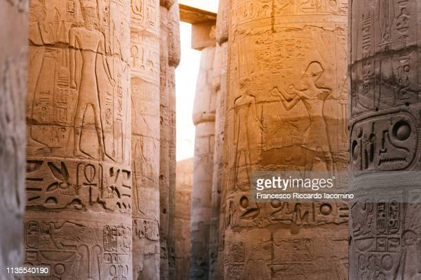 Karnak Temple, Luxor, Egypt. Columns in the Peristyle Court