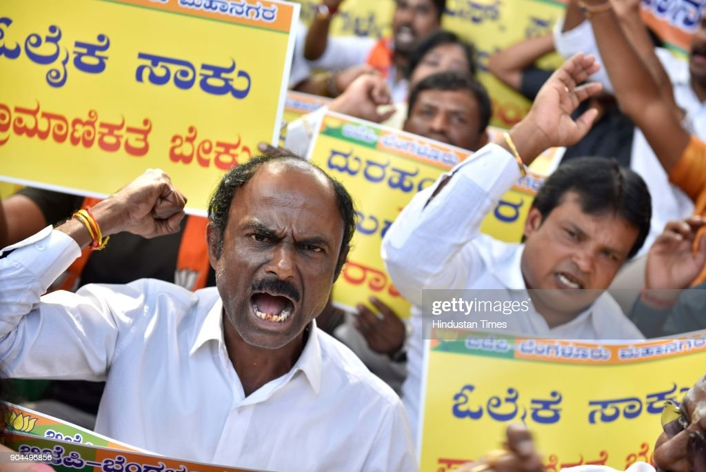 Karnataka BJP activists protesting against the Karnataka chief minister Siddaramaiah's alleged terrorist comment on BJP and RSS, on January 13, 2018 in Bengaluru, India.
