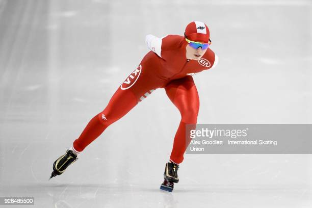 Karolina Bosiek of Poland performs in the women's 3000 meter final during the ISU Junior World Cup Speed Skating event at Utah Olympic Oval on March...