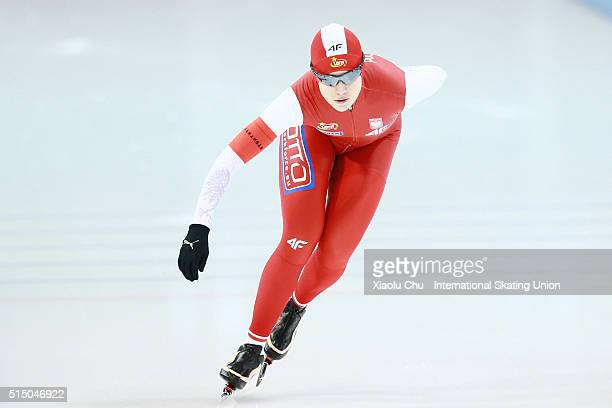 Karolina Gasecka of Poland competes in the Ladies 1000m on day one of the ISU Junior Speed Skating Championships 2016 at the Jilin Speed Skating OVAL...