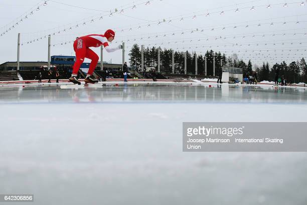 Karolina Gasecka of Poland competes in the Ladies 1500m during day one of the World Junior Speed Skating Championships at Oulunkyla Sport Park on...