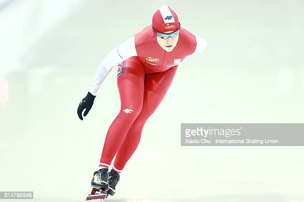 Karolina Gasecka of Poland competes in the Ladies 1500m on day one of the ISU Junior Speed Skating Championships 2016 at the Jilin Speed Skating OVAL...