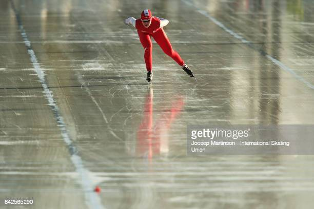 Karolina Gasecka of Poland competes in the ladies 3000m during day two of the World Junior Speed Skating Championships at Oulunkyla Sports Park on...
