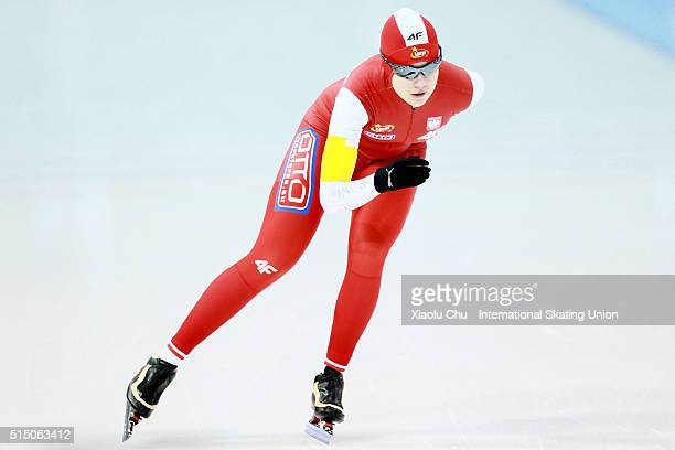 Karolina Gasecka of Poland competes in the Ladies 3000m on day one of the ISU Junior Speed Skating Championships 2016 at the Jilin Speed Skating OVAL...