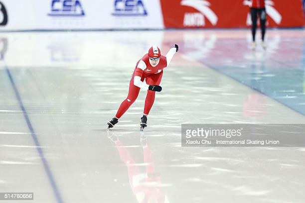 Karolina Gasecka of Poland competes in the Ladies 500m on day one of the ISU Junior Speed Skating Championships 2016 at the Jilin Speed Skating OVAL...