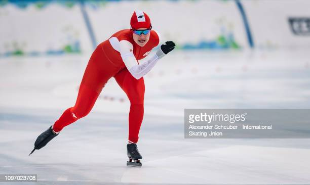 Karolina Gasecka of Poland competes in the Ladies 500m sprint race during the ISU Junior World Cup Speed Skating Final Day 2 on February 9 2019 in...