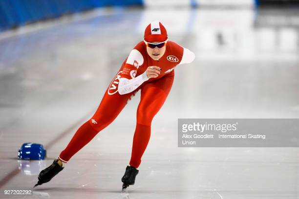 Karolina Gasecka of Poland performs in the ladies 1500 meter final during day 3 of the ISU Junior World Cup Speed Skating event at Utah Olympic Oval...