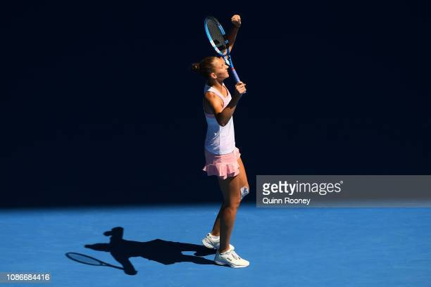 Karolina Pliskova of Czech Republic celebrates winning match point in her quarter final match against Serena Williams of the United States during day...