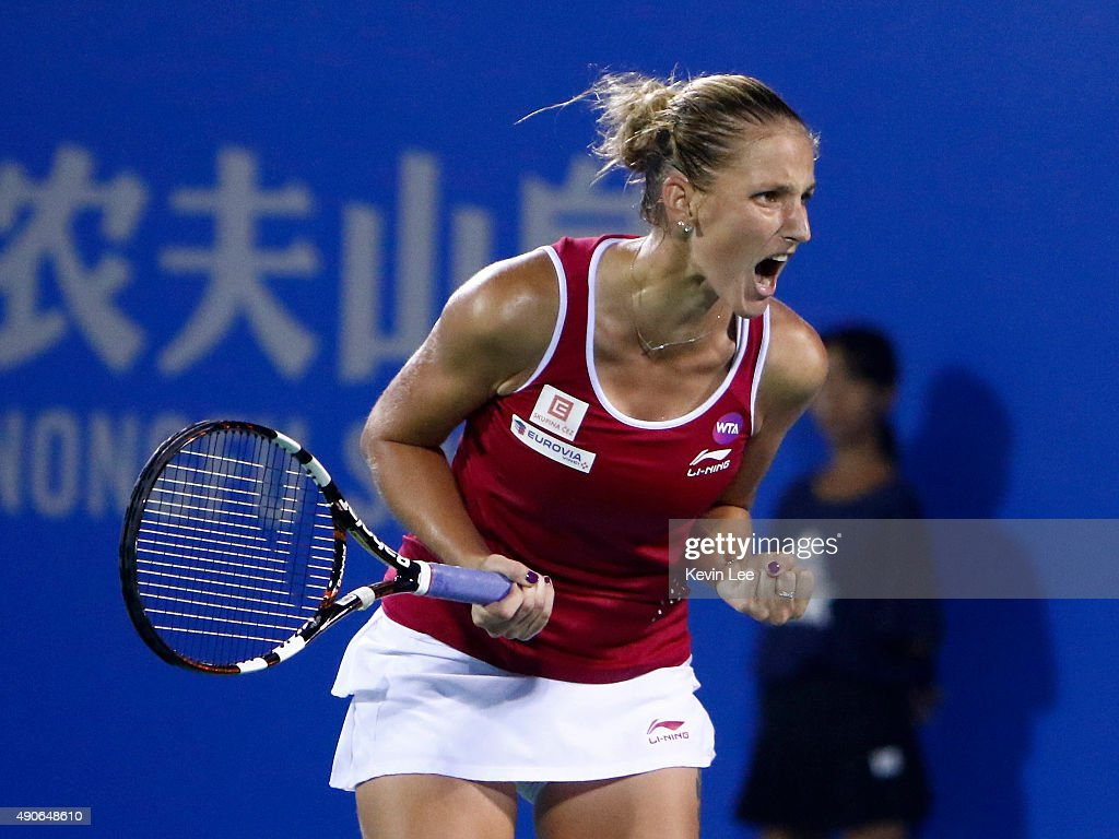 2015 Wuhan Open - Day 4 : News Photo