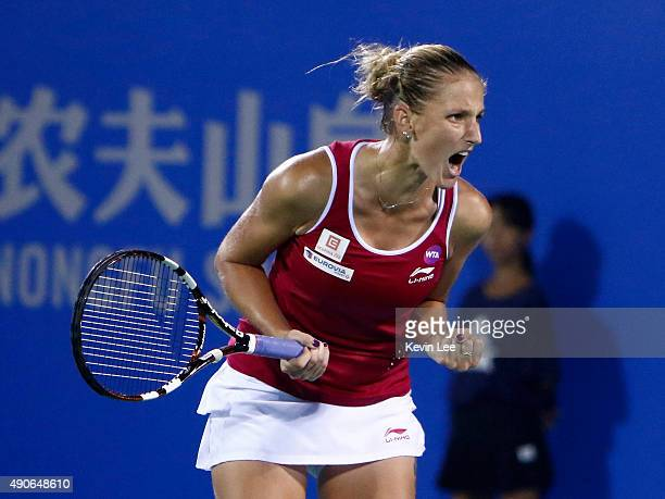 Karolina Pliskova of Czech Republicon reacts after winning the match against Elina Svitolina of Ukraine on day 4 of 2015 Dongfeng Motor Wuhan Open at...