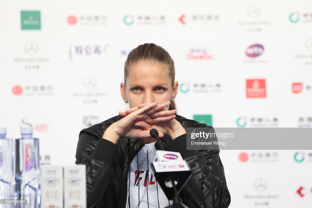 2018 China Open - Preview : News Photo