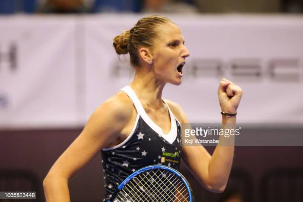 Karolina Pliskova of the Czech Republic celebrates after her victory in the Singles second round match against Daria Gavrilova of Australia on day...