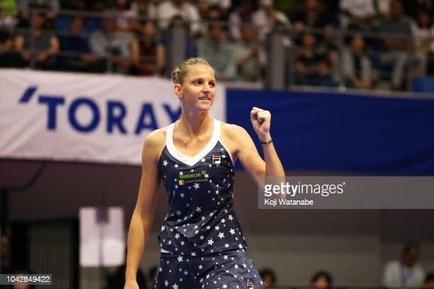 Karolina Pliskova of the Czech Republic celebrates her victory in the Singles final against Naomi Osaka of Japan on day seven of the Toray Pan...