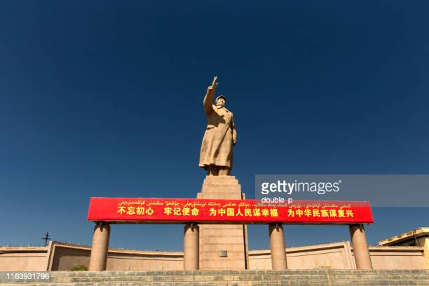 kashgar mao standbeeld - xinjiang stockfoto's en -beelden