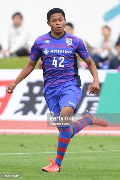Kashifu Bangunagande of FC Tokyo in action during the J.League J3 match between FC Tokyo U-23 and FC Ryukyu at Yumenoshima Stadium on June 16, 2018...