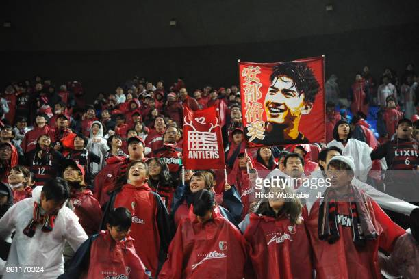Kashima AntlerKashima Antlers supporters cheer after their 20 victory in the JLeague J1 match between Kashima Antlers and Sanfrecce Hiroshima at...