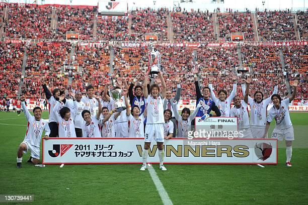 Kashima Antlers celebrate after winning the Yamazaki Nabisco Cup during the J.League Yamazaki Nabisco Cup Final between Urawa Red Diamonds and...