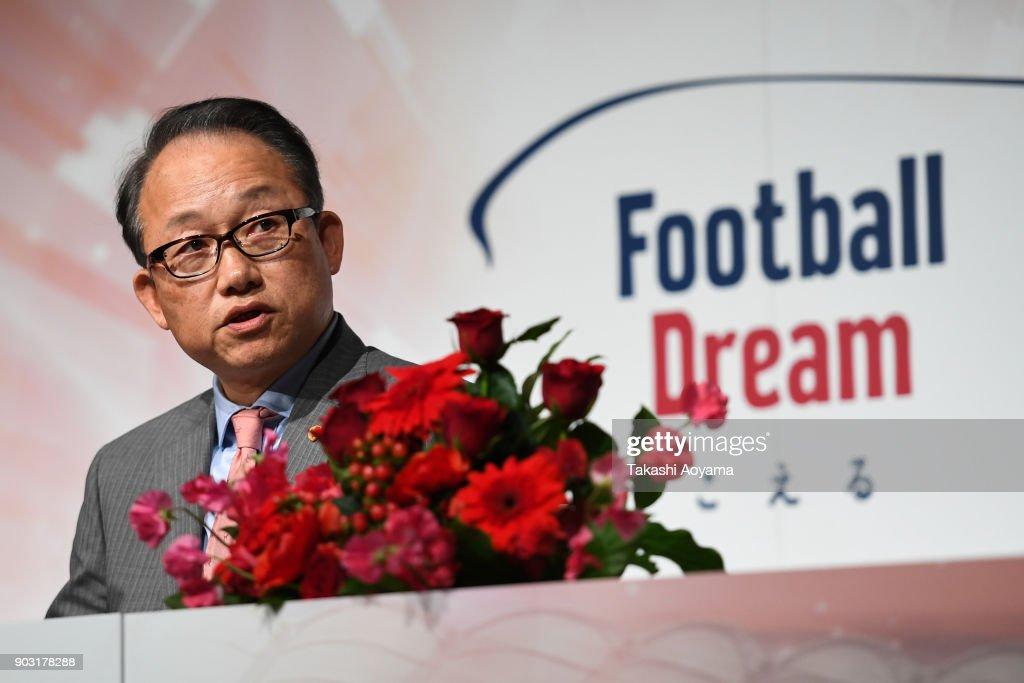 Kashima Antlers FC CEO Hiroshi Shono speaks to the media during a Kashima Antlers press conference ahead of the new season on January 10, 2018 in Kashima, Ibaraki, Japan.