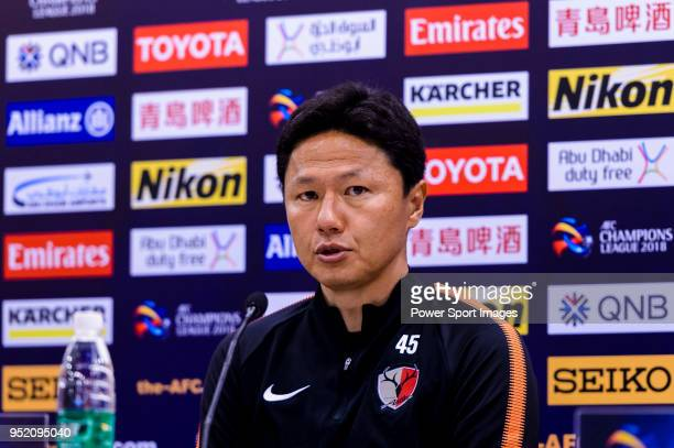 Kashima Antlers Head Coach Ishii Masatada talks during the press conference for the AFC Champions League 2018 Group Stage F Match Day 5 between...