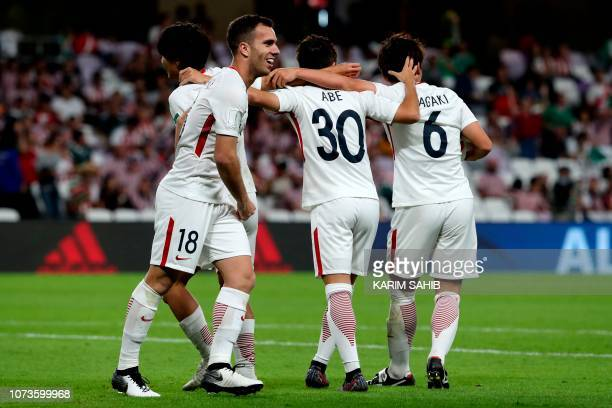 Kashima Antler's midfielder Ryota Nagaki celebrates scoring his team's equaliser during the second round match of the FIFA Club World Cup 2018...