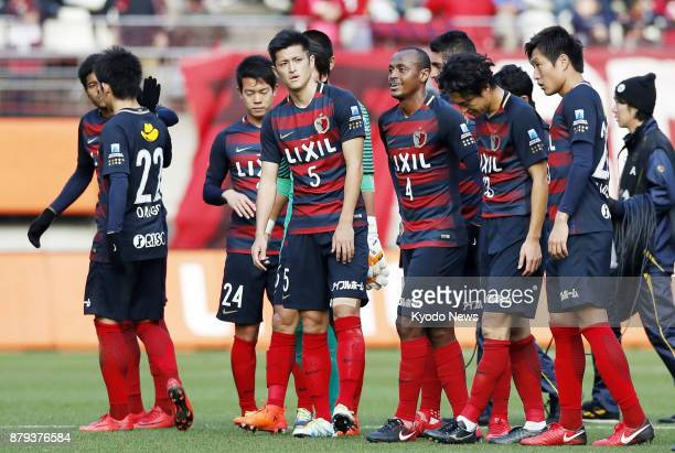 Kashima Antlers players are dejected after drawing 00 with Kashiwa Reysol in the JLeague first division at Kashima Soccer Stadium in Kashima Ibaraki...