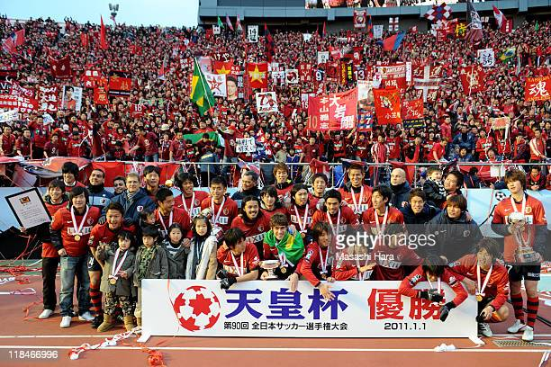 Kashima Antlers players celebrate winning the the 90th Emperor's Cup after the final match between Kashima Antlers and Shimizu SPulse at the National...