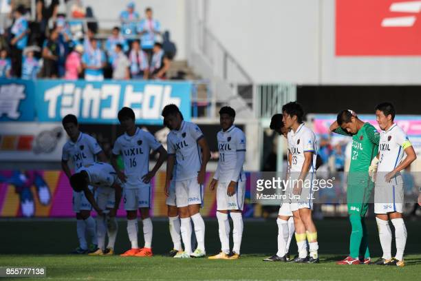 Kashima Antlers players show dejection after their 0-1 defeat in the J.League J1 match between Sagan Tosu and Kashima Antlers at Best Amenity Stadium...