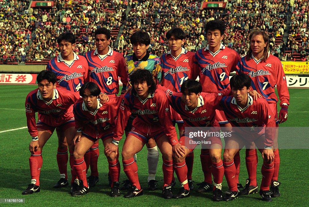 JEF United Ichihara v Kashima Antlers - J.League 1994 : News Photo