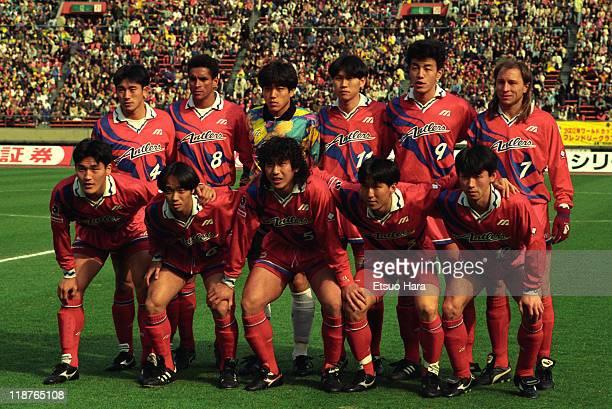 Kashima Antlers players Yutaka Akita Yasuto Honda Shunzo Ono Kenji Oba Masatada Ishii Eiji Gaya Santos Masaaki Furukawa Yoshiyuki Hasegawa Hisashi...