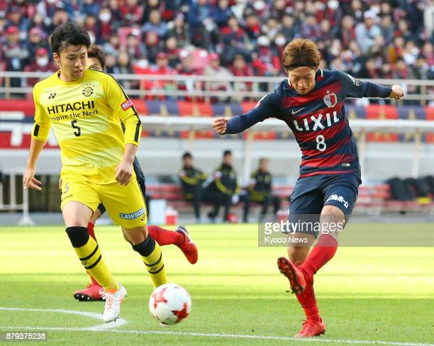 Kashima Antlers' Shoma Doi shoots during the second half of a 00 draw with Kashiwa Reysol in the JLeague first division at Kashima Soccer Stadium in...