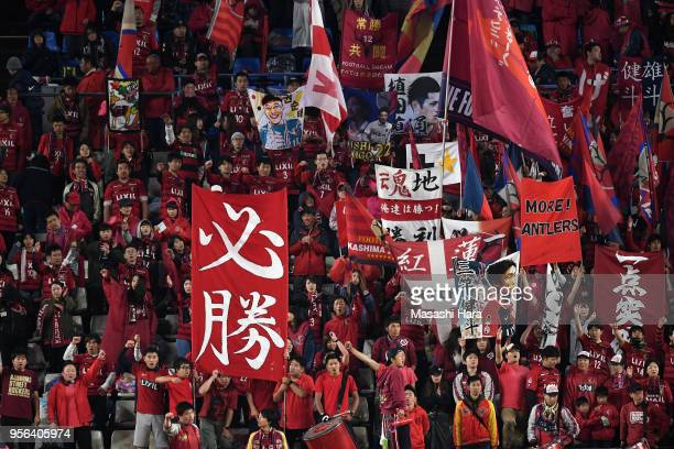 Kashima Antlers supporters cheer during the AFC Champions League Round of 16 first leg match between Kashima Antlers and Shanghai SIPG at Kashima...