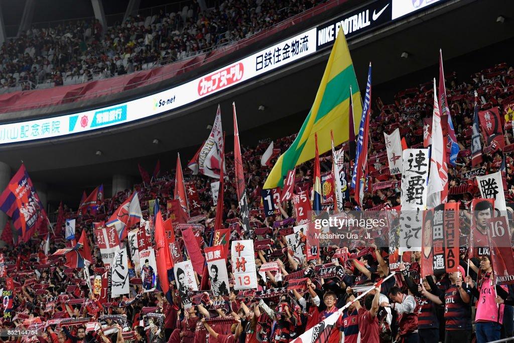 Kashima Antlers v Gamba Osaka - J.League J1 : ニュース写真