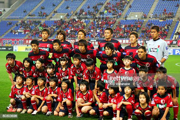 Kashima Antlers team lines up for the start of AFC Champions League match between Kashima Antlers and Dam Phu My Nam Dinh at Kashima Soccer Stadium...