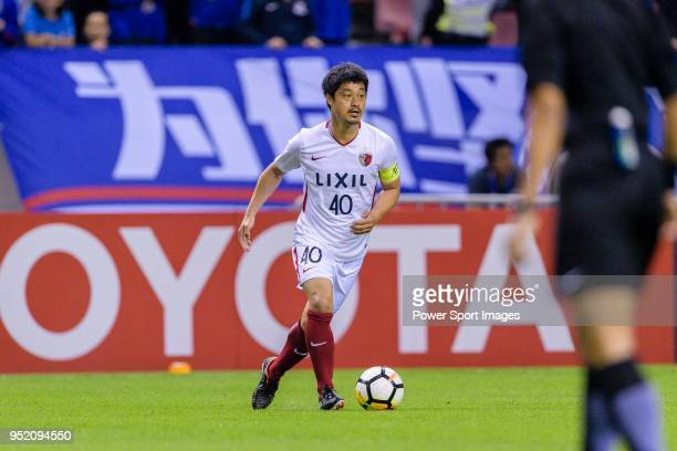 Kashima Midfielder Ogasawara Mitsuo in action during the AFC Champions League 2018 Group Stage F Match Day 5 between Shanghai Shenhua and Kashima...