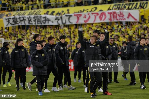 Kashiwa Reysol players applaud supporters after the JLeague J1 match between Kashiwa Reysol and Sanfrecce Hiroshima at Hitachi Kashiwa Soccer Stadium...