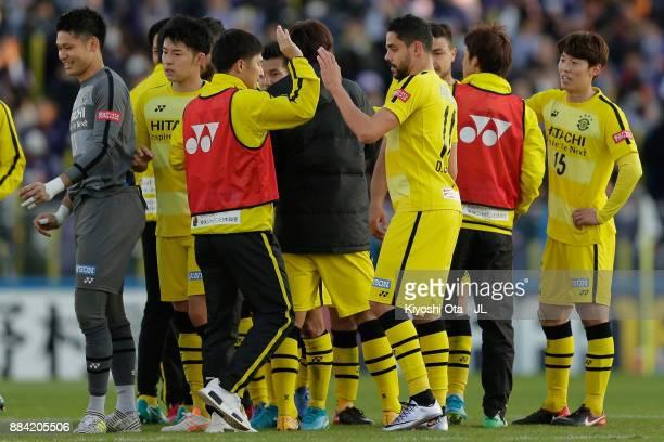 Kashiwa Reysol players celebrate their 10 victory in the JLeague J1 match between Kashiwa Reysol and Sanfrecce Hiroshima at Hitachi Kashiwa Soccer...