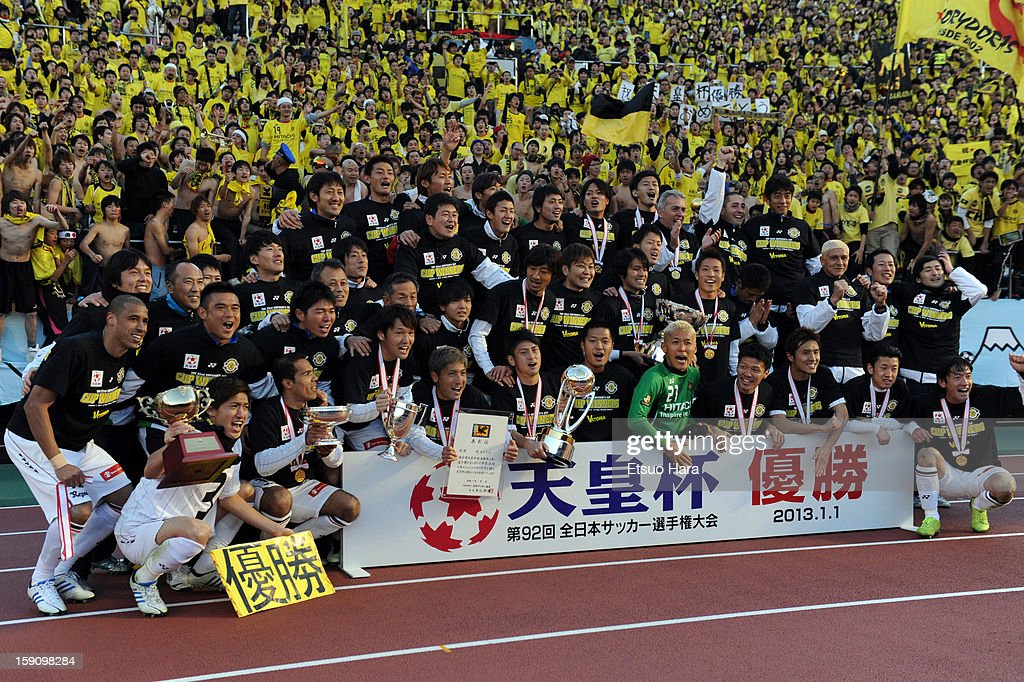 Kashiwa Reysol players celebrate winning the 92nd Emperor's Cup Final match between Gamba Osaka and Kashiwa Reysol at the National Stadium on Janaury 1, 2013 in Tokyo, Japan.