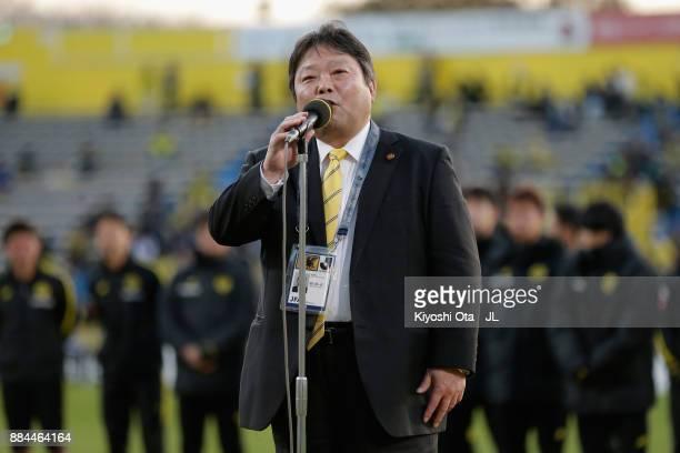 Kashiwa Reysol President Ryuichiro Takikawa addresses after the JLeague J1 match between Kashiwa Reysol and Sanfrecce Hiroshima at Hitachi Kashiwa...