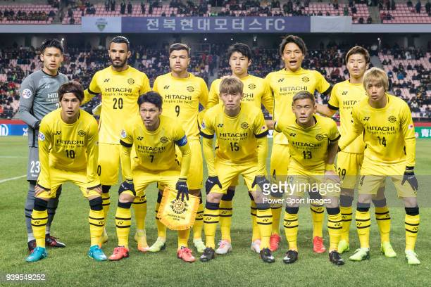 Kashiwa Reysol squad poses for photos prior to the AFC Champions League 2018 Group E match between Jeonbuk Hyundai Motors FC and Kashiwa Reysol at...