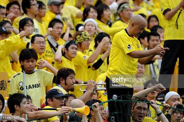 A Kashiwa Reysol supporter sends psychokinesis for players during the JLeague match between Kashiwa Reysol and Vissel Kobe at Hitachi Kashiwa Soccer...