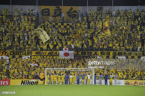 Kashiwa Reysol supporters and players celebrate the win after the AFC Champions League Group E match between Kashiwa Reysol and Jeonbuk Hyundai...