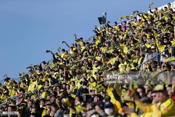 Kashiwa Reysol supporters cheer prior to the JLeague J1 match between Kashiwa Reysol and Sanfrecce Hiroshima at Hitachi Kashiwa Soccer Stadium on...